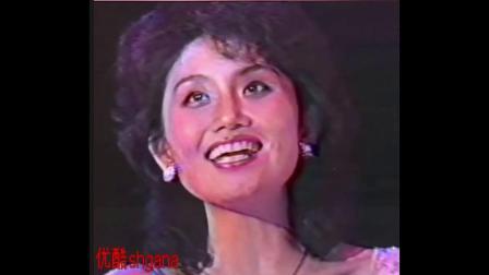 热血颂  王虹 徐良【1987现场版】