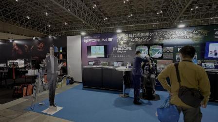 东京电玩展 2021