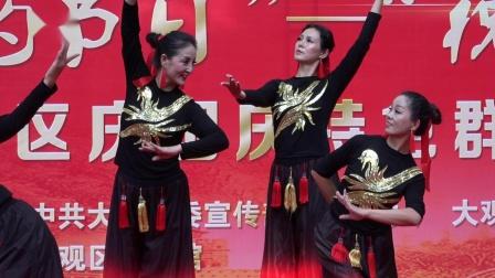 舞蹈 中国脊梁 安庆市夕阳红艺术团
