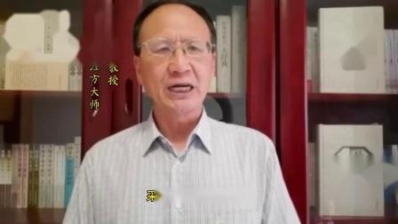 跟随全国著名经方大师王付教授学用《伤寒论》第244条
