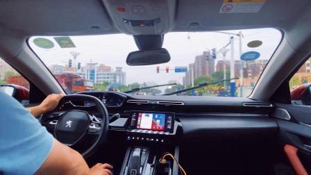 标致508L POV视角驾乘体验 感受隔音效果和10个喇叭的音响效果