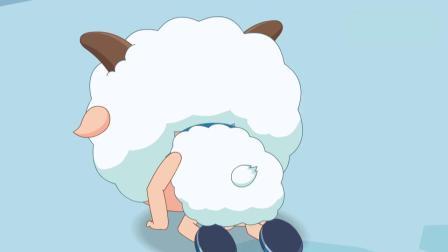 喜羊羊:小鱼是伪装的,他是黑色的小云人,竟还抢了天晶!
