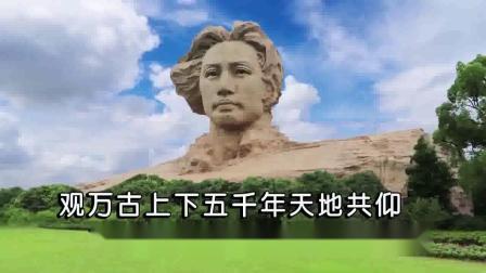 石磊&顾燕--万疆