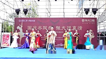 新旗袍秀:水乡温柔,编导:吴晓萍,表演:开封九月天模特队