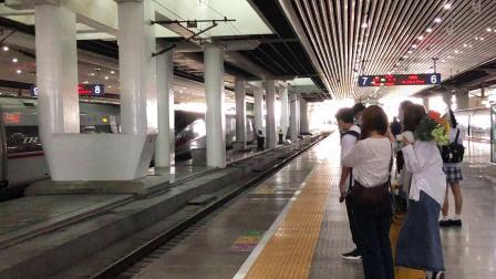 D2367次列车CRH2E-2125广州南站进站