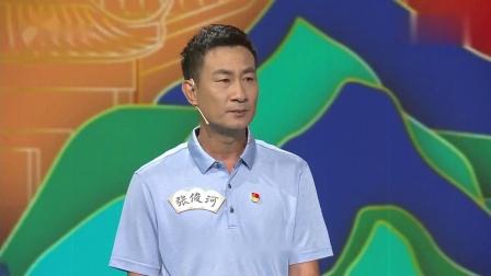 2021-10-02  第二届乡村振兴大擂台