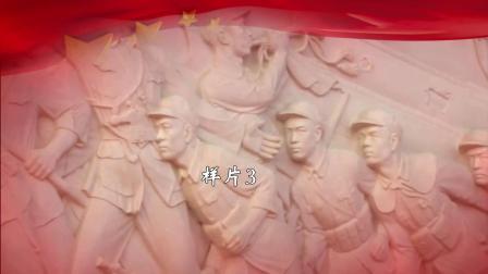 《请党放心强国有我》朗诵背景(样片3)