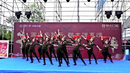 舞蹈:复兴路上心向党,表演:健康快乐艺术团