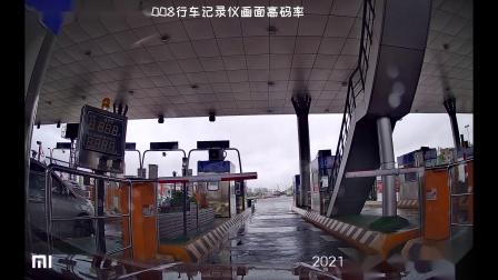 东风标致2008组队5008行车记录仪画面高码率