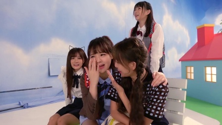 SNH48 《哎呦哎哟》MV花絮
