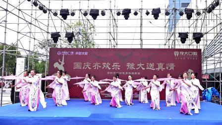 舞模伞韵:烟雨江南,表演:开封雅韵艺术团