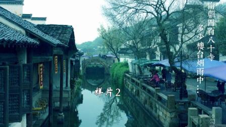 《春天里的中国》朗诵背景视频(样片2)