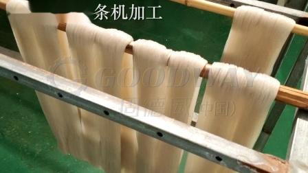挤出式粉条机加工,粉条出来质量是这样的,冷冻过后搓散晾晒即可