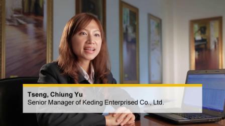 科定企业 (KD) 掌握业务细节 稳健扩展国际_影片出处: SAP 提供