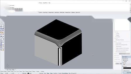 xNURBS Modeling_ G2 Corner Blending