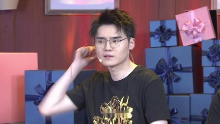 TI10周年特别节目 龙虎生辰会10.6