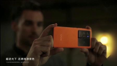 vivo X70 Pro+广告 蔡司影像 品阅时光 15秒2
