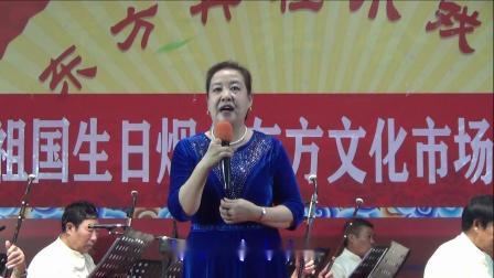 烟台东方文化书院吕剧团 王春霞演唱吕剧《借年》选段--面对银灯泪悲啼