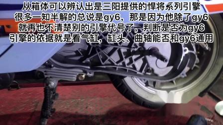 近期高性价比的复古踏板——维多利亚150 原厂传动点评及改装传动简述