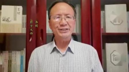 跟随全国著名经方大师王付教授学用《伤寒论》第247条