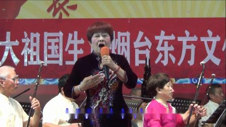 烟台东方文化书院吕剧团 张宝英演唱 吕剧《姊妹易嫁》选段--姐姐光把脾气发
