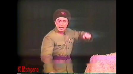 京剧:智取威虎山1976
