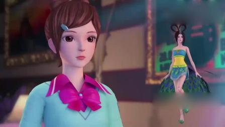 叶罗丽:冰公主来到人类世界,请思思和孔雀去救伙伴们