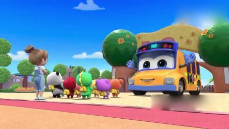 百变校巴:迪迪看到彩虹,每个颜色都好漂亮,小茜最喜欢紫色