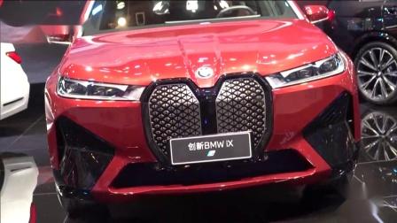 宝马携豪华创新阵容强势亮相2021年杭州车展