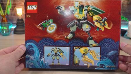 乐高71750 Ninjago Lloyd's Hydro Mech LEGO积木砖家速拼