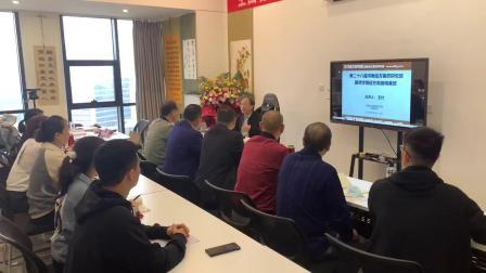 第28届河南经方医药研究院跟师学用经方高级精英班开班精彩剪辑