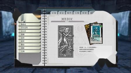《英雄传说:闪之轨迹4》全卡片信息