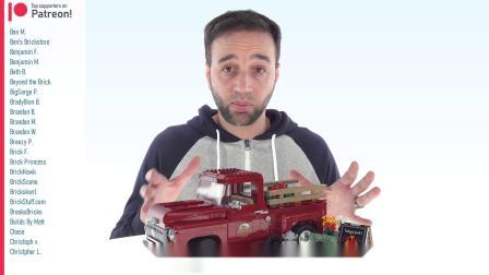 乐高10290 Creator Pickup Truck LEGO积木砖家评测