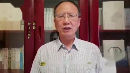 跟随全国著名经方大师王付教授学用《伤寒论》第249条