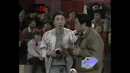 1990年小品:卖鞋  冯巩 牛群 赵忠祥 韩乔生 鞠萍 李扬