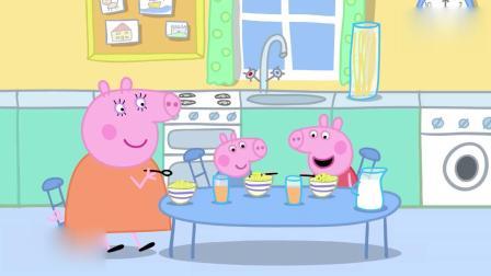 小猪佩奇5:开花了!哦天哪,为什么乔治种的花比房子还大!