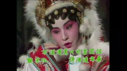 1988聊斋志异.mkv