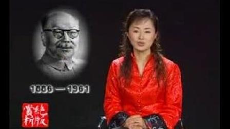 绝版赏析:郝寿臣唱片六种《连环套》《打曹豹》