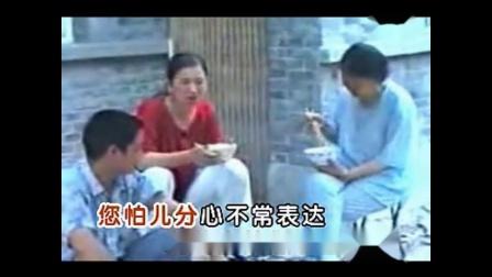 笛子曲【妈妈的手】D2调(耿为华演唱版)