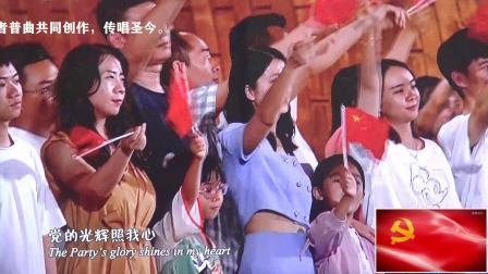 2021中秋节晚会歌曲—唱支山歌给党听