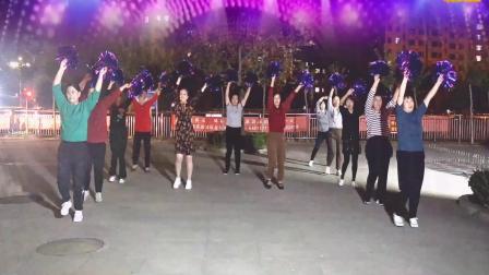 好心情蓝蓝广场舞团队版原创花球舞日常习作【祖国你好】附教学