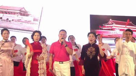9.红色舞蹈《风雨百年》、尾声