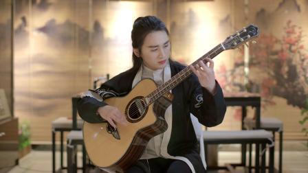 《十面埋伏》叶锐文民谣吉他独奏