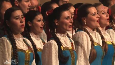 Огонёк 灯光 - 俄罗斯国立模范合唱团19年5月9日胜利日(C Y无损试音)
