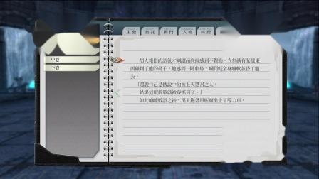 《英雄传说:闪之轨迹4》全书籍信息