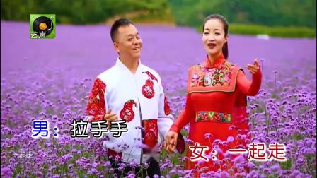 贺东&王小妮-一起走.720p.x264.aac