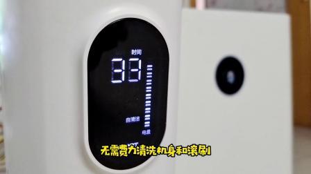 标配自清洁的洗地机还不到2000元,AIBOT A6洗地机开箱实测