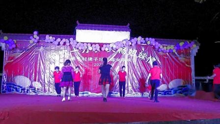 舞蹈《家乡美》,佛子圩外嫁女联欢会节目