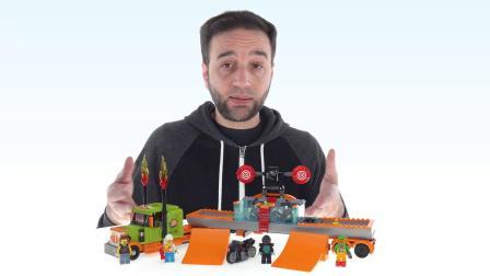 乐高60294 City Stunt Show Truck LEGO积木砖家评测