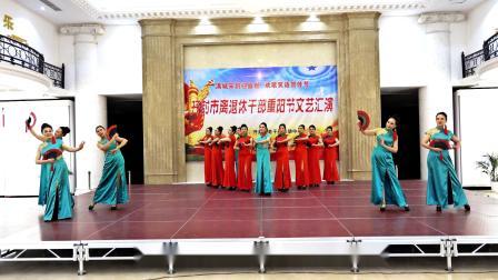 模特舞蹈:东方旗袍,编导:吴晓萍,表演:开封九月天模特队